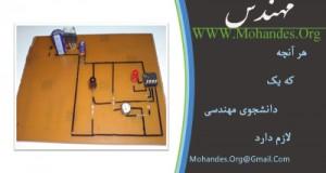 پروژه دستگاه تست کننده ریموت کنترل