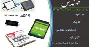 کتاب 11 پروژه میکروکنترلر AVR با بسکام