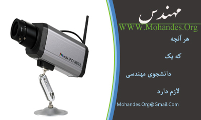 پروژه دوربین های مدار بسته و سیستم های حفاظتی