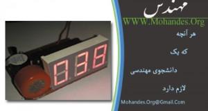 پروژه تشخیص گاز شهری با AVR و MQ9