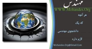 تجارت الکترونیک در صنعت نفت و گاز