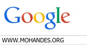 مقاله ای درباره گوگل